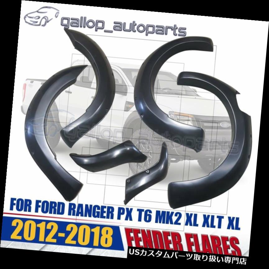 オーバーフェンダー FORD RANGER PX1 PX2用ジャングルフレア2011-2018フロントセットブラックABS Mkフェンダー JUNGLE FLARES FOR FORD RANGER PX1 PX2 2011-2018 FRONT SET BLACK ABS Mk FENDERS
