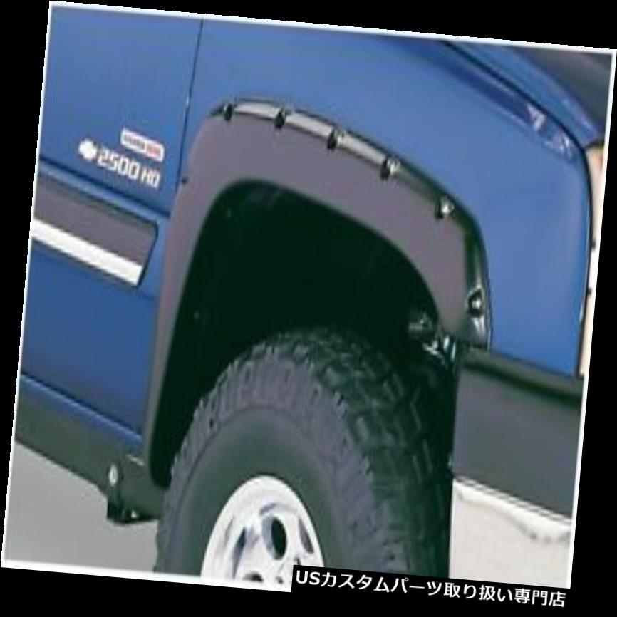 オーバーフェンダー Bushwacker 40059-02ポケットスタイルフェンダーフレア Bushwacker 40059-02 Pocket Style Fender Flares