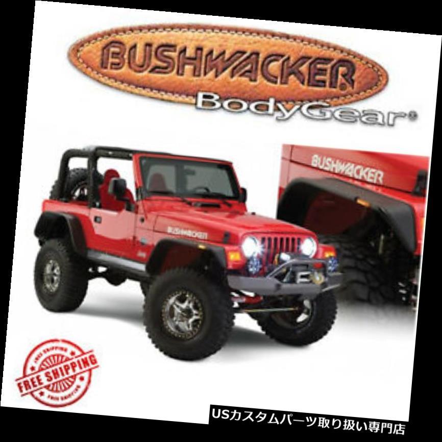 オーバーフェンダー ブッシュワッカーブラックフラットスタイルフェンダーフレア1997-2006ジープラングラー2DR 4個セット Bushwacker Black Flat Style Fender Flares 1997-2006 Jeep Wrangler 2DR 4pc Set