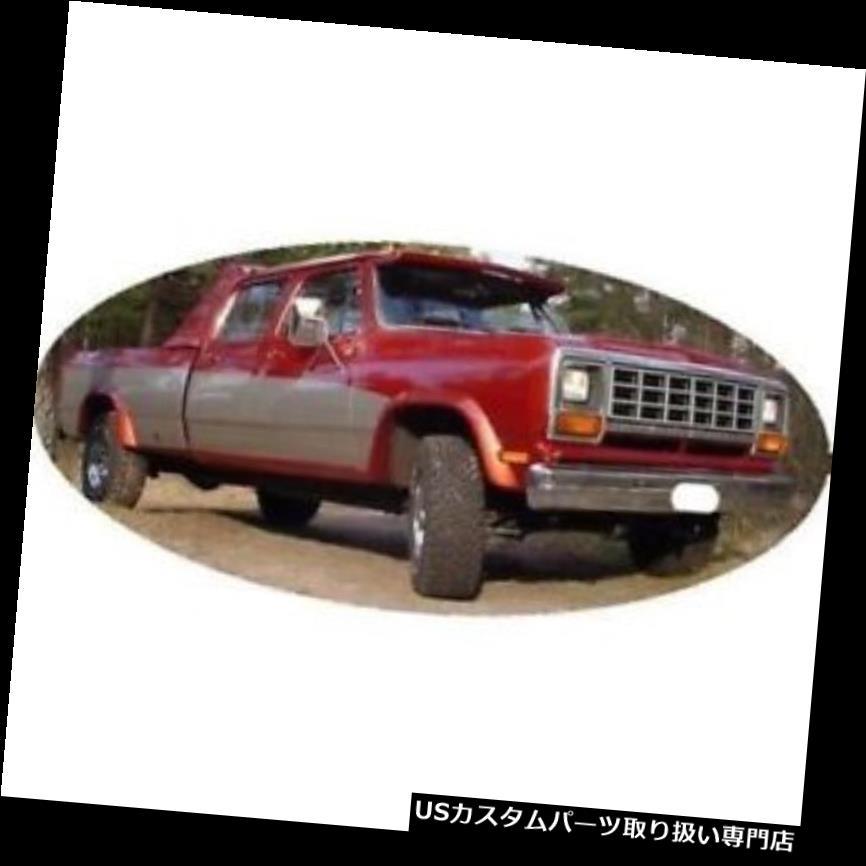 オーバーフェンダー ブッシュワッカー50901-01 Extend-A-Fende  rフレア、4個セット1981-93用ダッジピックアップ Bushwacker 50901-01 Extend-A-Fender Flares, Set of 4 For 1981-93 Dodge Pick-up