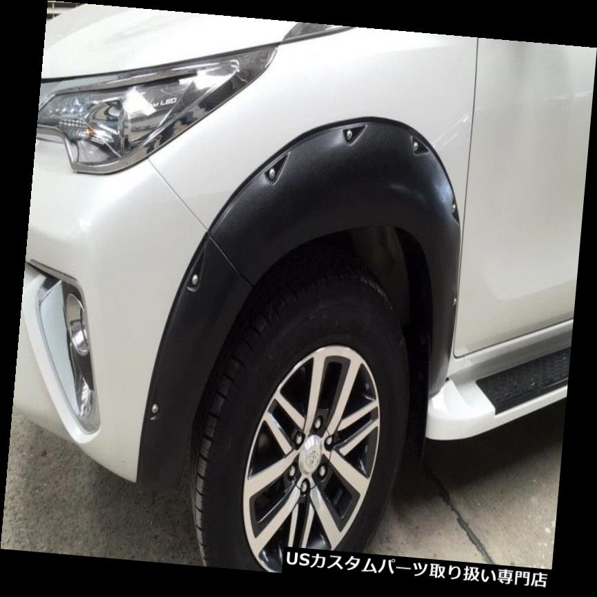 オーバーフェンダー TOYOTA NEW FORTUNER 2016ブラックフェンダーフレアホイールアーチ TOYOTA NEW FORTUNER 2016 BLACK FENDER FLARES WHEEL ARCH WITH NUTS