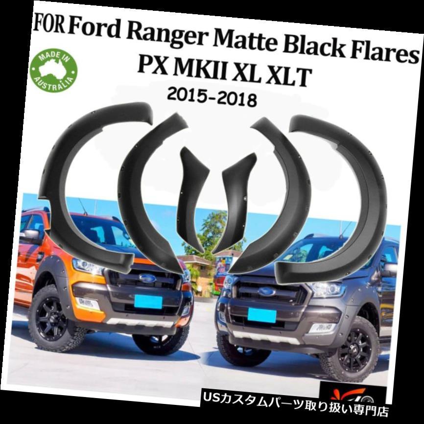 オーバーフェンダー フォードレンジャーPX MKII 2015-2018フレアホイールアーチマットブラック用フェンダーフレアキット Fender Flare Kit For Ford Ranger PX MKII 2015-2018 Flares Wheel Arch Matte Black