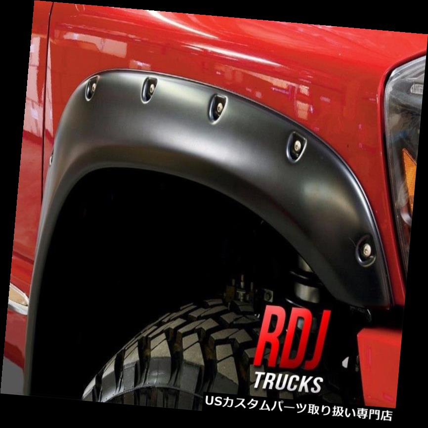 オーバーフェンダー RDJトラックPRO-OFFROAD DODGE RAM 2002-2008ボルトオンスタイルフェンダーフレア RDJ TRUCKS PRO-OFFROAD DODGE RAM 2002-2008 BOLT-ON STYLE FENDER FLARES
