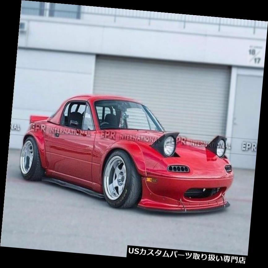 オーバーフェンダー FRPフロント&アンプ マツダMX5 1989-97 NA Miata RBスタイル用リアフェンダーフレアアーチ FRP Front & Rear Fender Flares Arch For Mazda MX5 1989-97 NA Miata RB Style