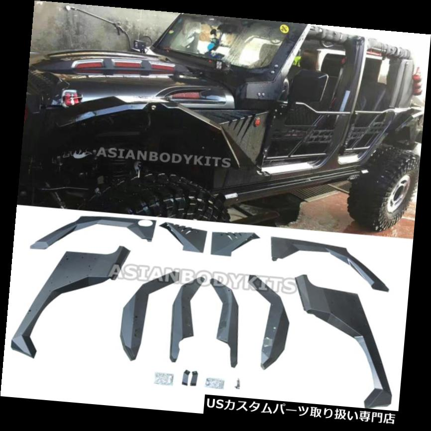 オーバーフェンダー ジープラングラーJK(2007-2017)のためのFENDER FLARES(2/4 door) FENDER FLARES for Jeep Wrangler JK (2007-2017) (2/4 doors)