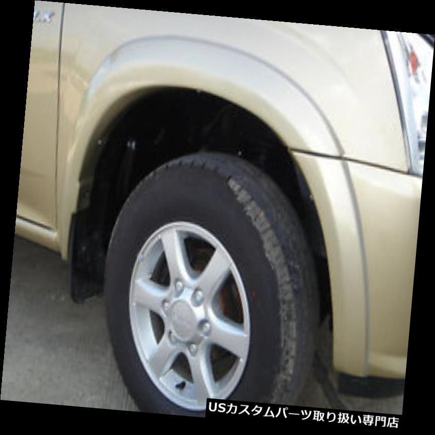 オーバーフェンダー いすゞD-MAX 2007-2011用フェンダーフレア 通常サイズ FENDER FLARES NORMAL SIZE FOR ISUZU D-MAX 2007-2011 当店では 売れ行き好調 記念品 忘年会 一番売れた***