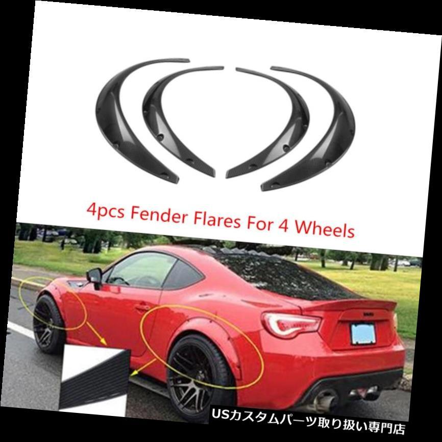 オーバーフェンダー 4本のカーボンファイバースタイルカーSUVフェンダーは柔軟でありながら耐久性のあるポリウレタンをフレア 4Pcs Carbon Fiber Style Car SUV Fenders Flares Flexible Yet Durable Polyurethane