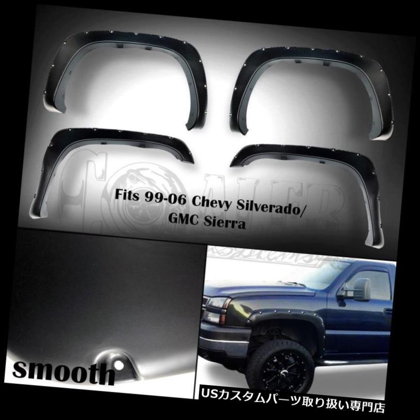 オーバーフェンダー 1999 - 2006シボレーシボレーボルトオンスムースポケットスタイルフェンダーフレア4PCリベット 1999 - 2006 Chevy Chevrolet BoltOn Smooth Pocket Style Fender Flares 4PC Riveted