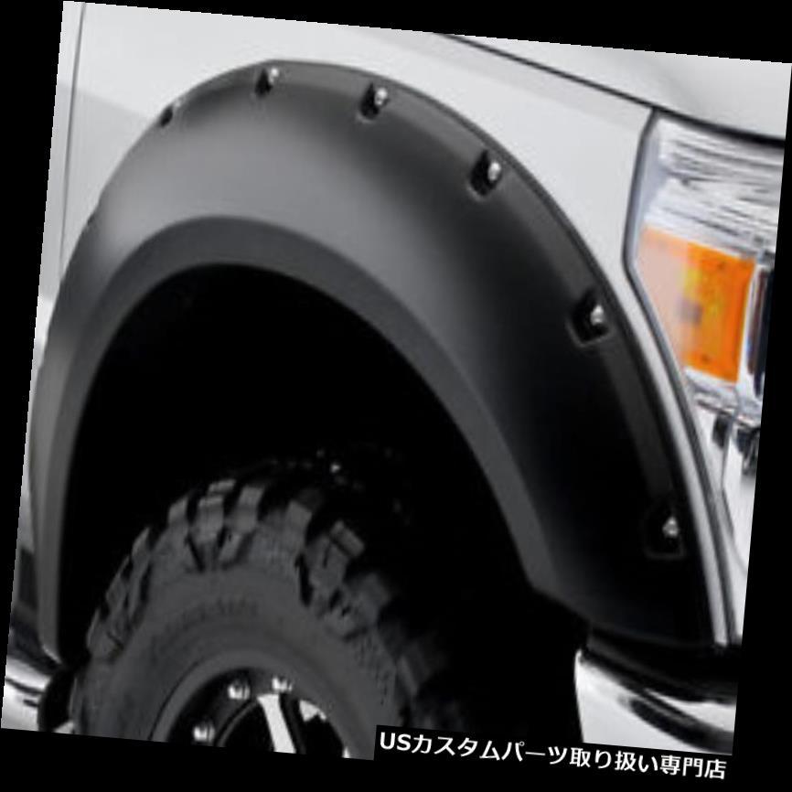 【返品不可】 オーバーフェンダー フォードF-250 Super/350スーパーデューティー17-18用ブッシュワッカーポケットフェンダーフレア Bushwacker オーバーフェンダー Pocket Fender Ford Flares For Ford F-250/350 Super Duty 17-18, 自家製ジャム ハウスサンアントン:3ca92f56 --- kvp.co.jp