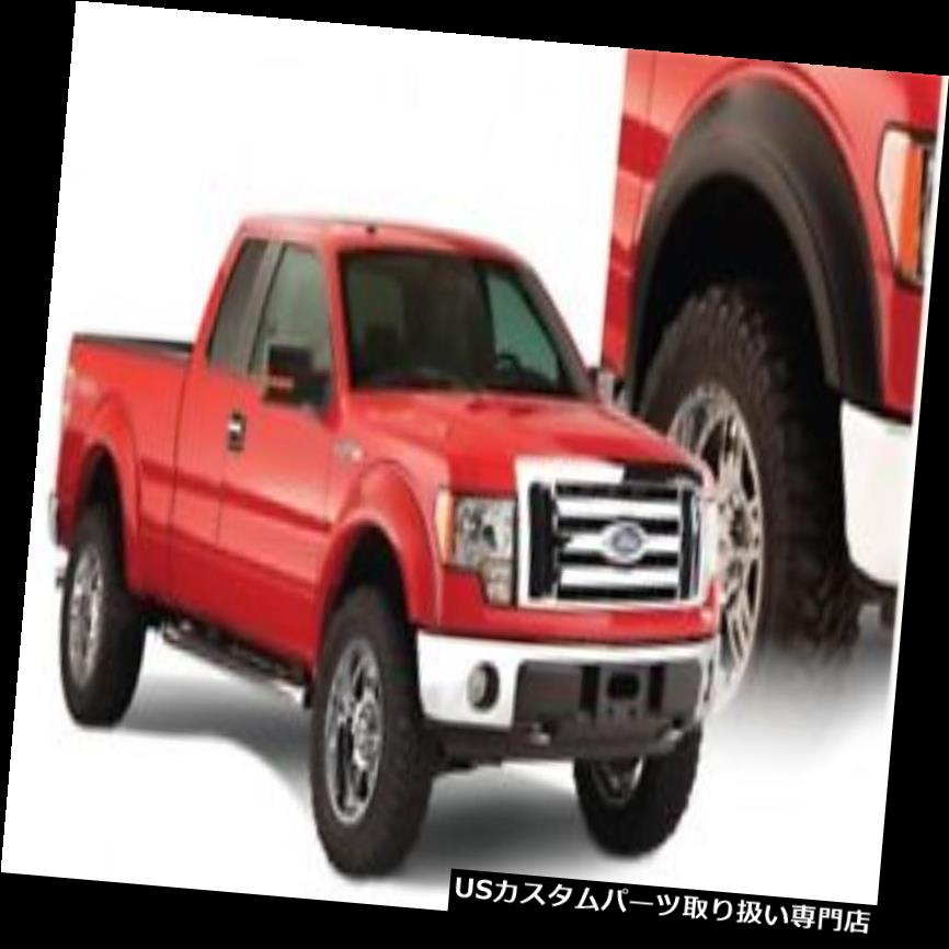 オーバーフェンダー Bushwacker Extend-A-Fende  rフロントおよびリアフェンダーフレア09 - 14年フォードF - 150 Bushwacker Extend-A-Fender Front and Rear Fender Flares For 09-14 Ford F-150