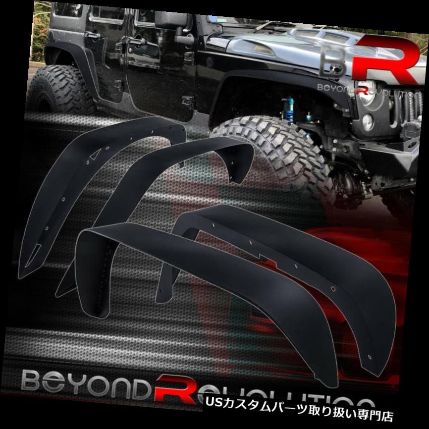 オーバーフェンダー 無制限07-17ジープラングラーのための4本のブラックスチールのフロントリアフラットフェンダーフレア 4Pcs Black Steel Front Rear Flat Fender Flares For 07-17 Jeep Wrangler Unlimited