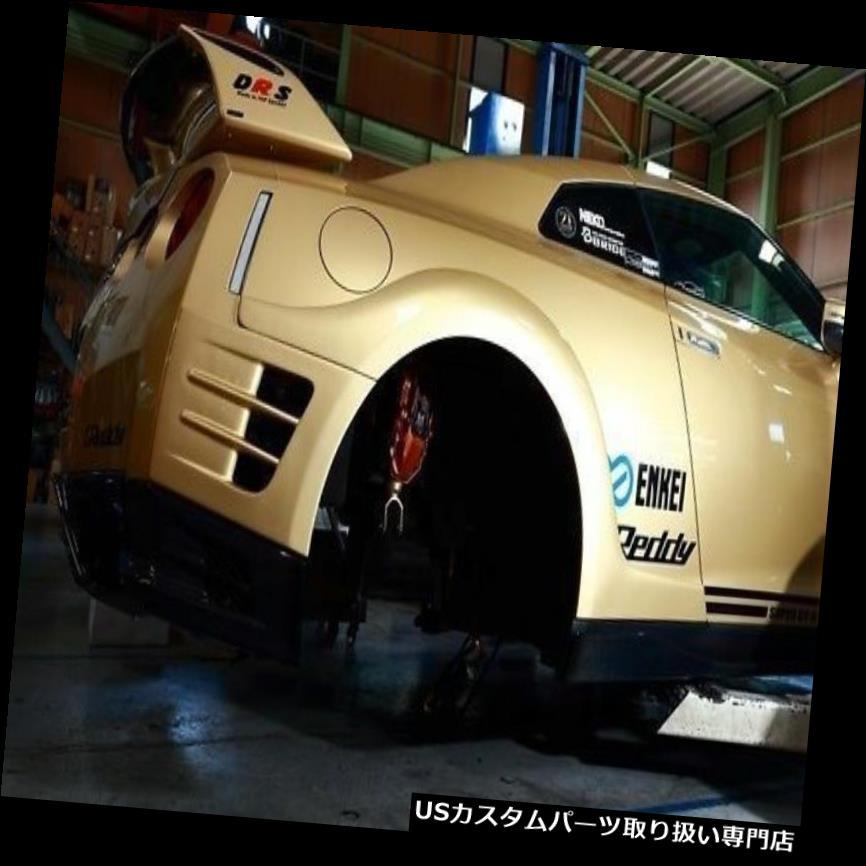 【今日の超目玉】 オーバーフェンダー FRPリアフェンダーフレアアーチは日産スカイラインR35 Skyline GTR TSスタイルのための2個セットに追加 Rear FRP Rear Fender Flares GTR Arch Add on 2Pcs Kit For Nissan Skyline R35 GTR TS Style, es-life.wear:f8f053b5 --- plateau.ru
