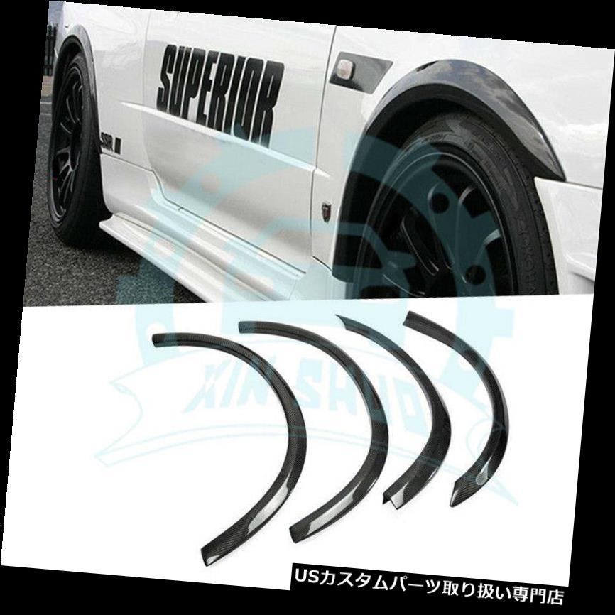 オーバーフェンダー 日産のスカイラインR34 GTR 4PCSカーボンファイバーB用ACホイールアーチフェンダーフレアキット AC Wheel Arch Fender Flares Kit For Nissan Skyline R34 GTR 4PCS Carbon Fiber B