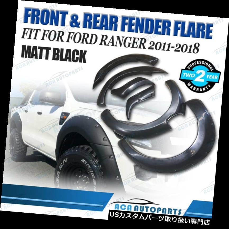 人気定番 オーバーフェンダー フォードレンジャーのためのジャングルフレア2011-2018 PX1 MK2ガード6 PX1 Ranger PCマットブラックフェンダー Jungle Flares For Fender Ford Ranger 2011-2018 PX1 MK2 Guards 6 PC Matte Black Fender, Goodsania:b17bc394 --- verandasvanhout.nl