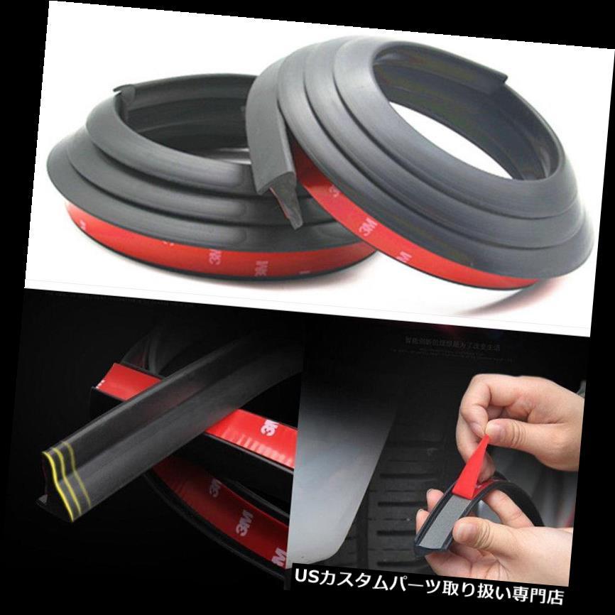 オーバーフェンダー 2X自動車カーフェンダーアンチスクラッチエクステンションホイールアイブロウ成形トリムプロテクター 2X Auto Car Fender Anti Scratch Extension Wheel Eyebrow Moulding Trim Protector