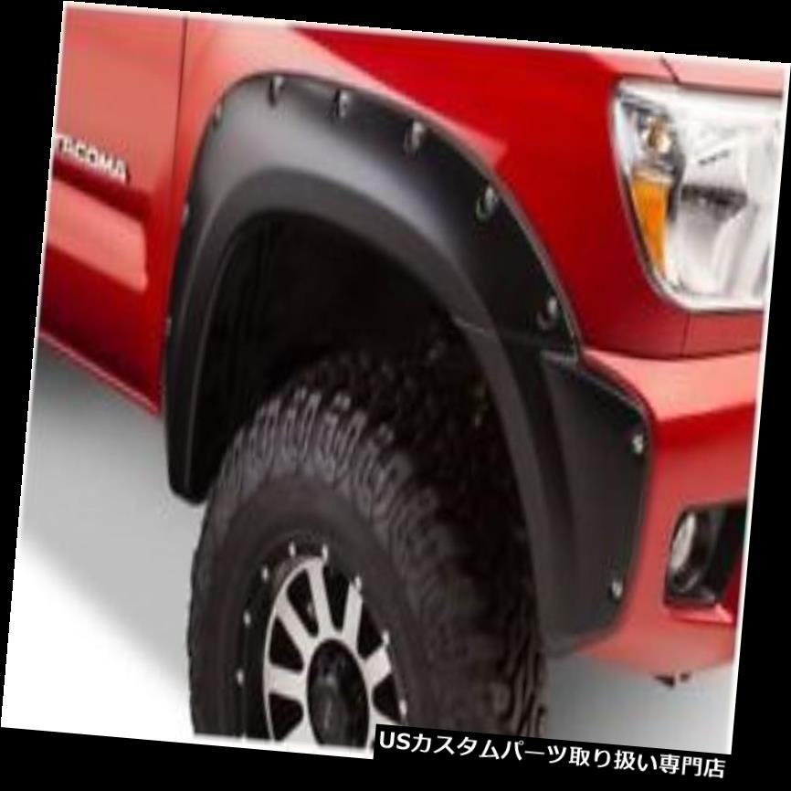 オーバーフェンダー ブッシュワッカーポケットスタイルフェンダーフレアフロント-31079-02 Bushwacker Pocket Style Fender Flares Front -31079-02