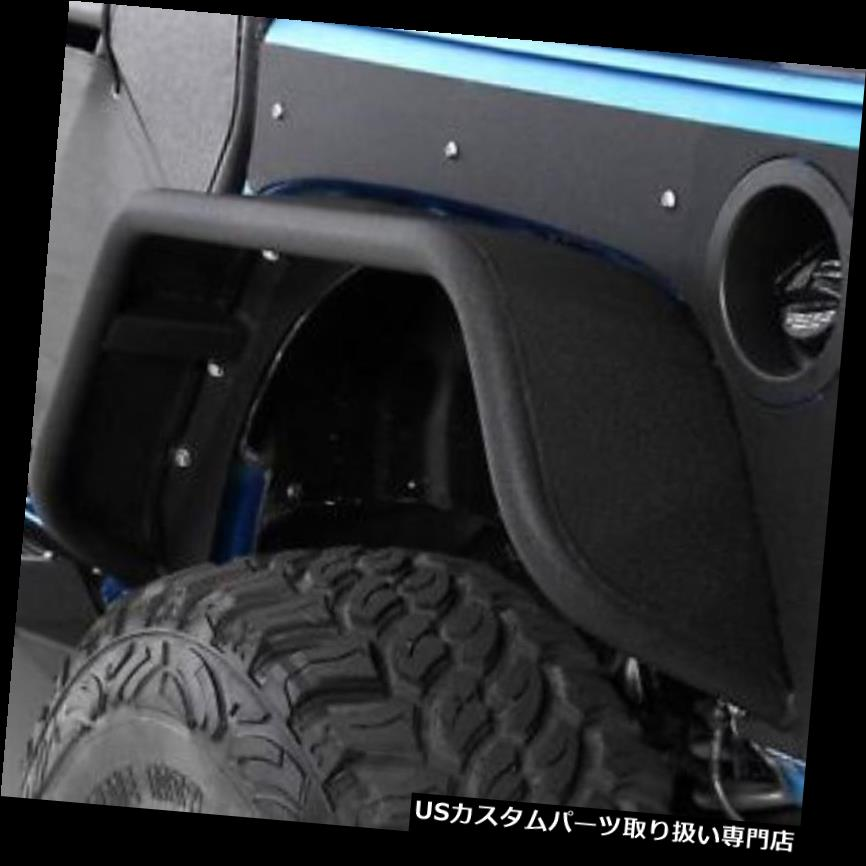 オーバーフェンダー ジープラングラーJK 2007-2018ブラックSmittybilt 76839のXRCフラックスフレア後部 XRC Flux Flares Rear for Jeep Wrangler JK 2007-2018 Black Smittybilt 76839