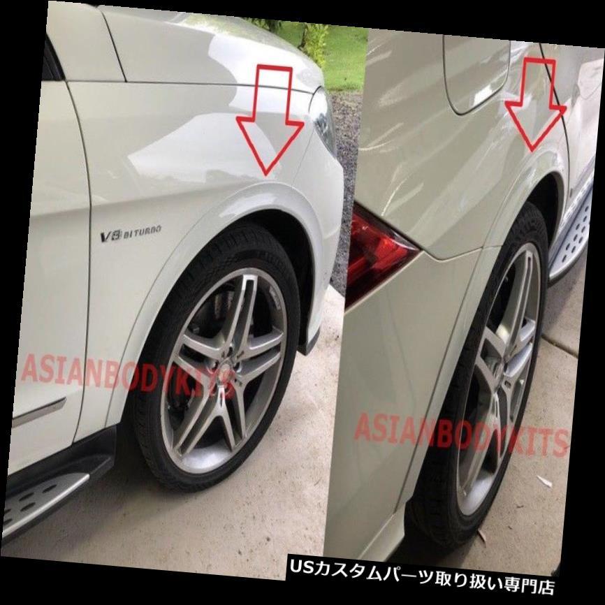 オーバーフェンダー メルセデスベンツML63 AMG(W166)2011-2014用のFENDER FLARES FENDER FLARES for Mercedes Benz ML63 AMG (W166) 2011-2014