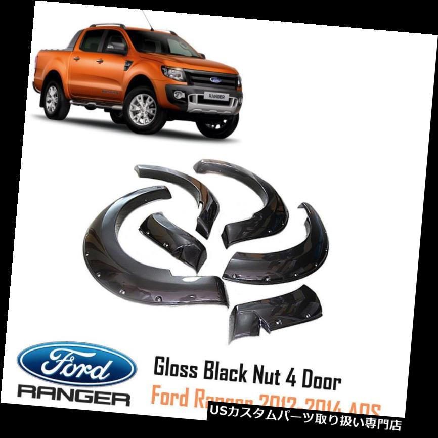 オーバーフェンダー フェンダーフレアフレアホイールアーチグロスブラックナット4ドアフォードレンジャー2012-2014 AOS Fender Flare Flares Wheel Arch Gloss Black Nut 4 Doors Ford Ranger 2012-2014 AOS