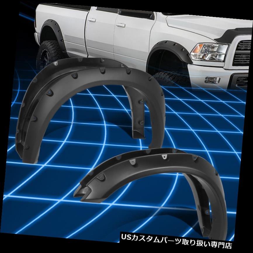 オーバーフェンダー 09-18ラム1500フリートサイドポケットリベットホイールカバーフェンダーフレア交換用 For 09-18 Ram 1500 Fleetside Pocket Rivet Wheel Cover Fender Flares Replacement