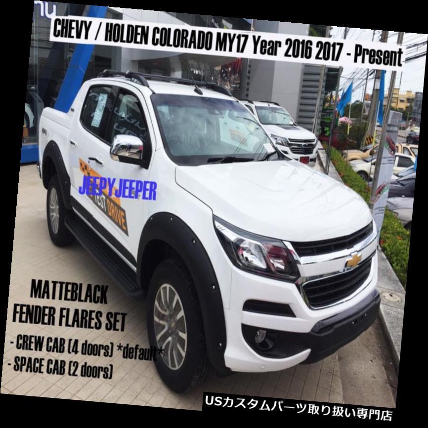 オーバーフェンダー オフロードシボレーホルダーコロラドMY17フェンダーフレア2016 2017マットブラック A OFF-ROAD CHEVROLET HOLDEN COLORADO MY17 FENDER FLARES 2016 2017 MATTE BLACK