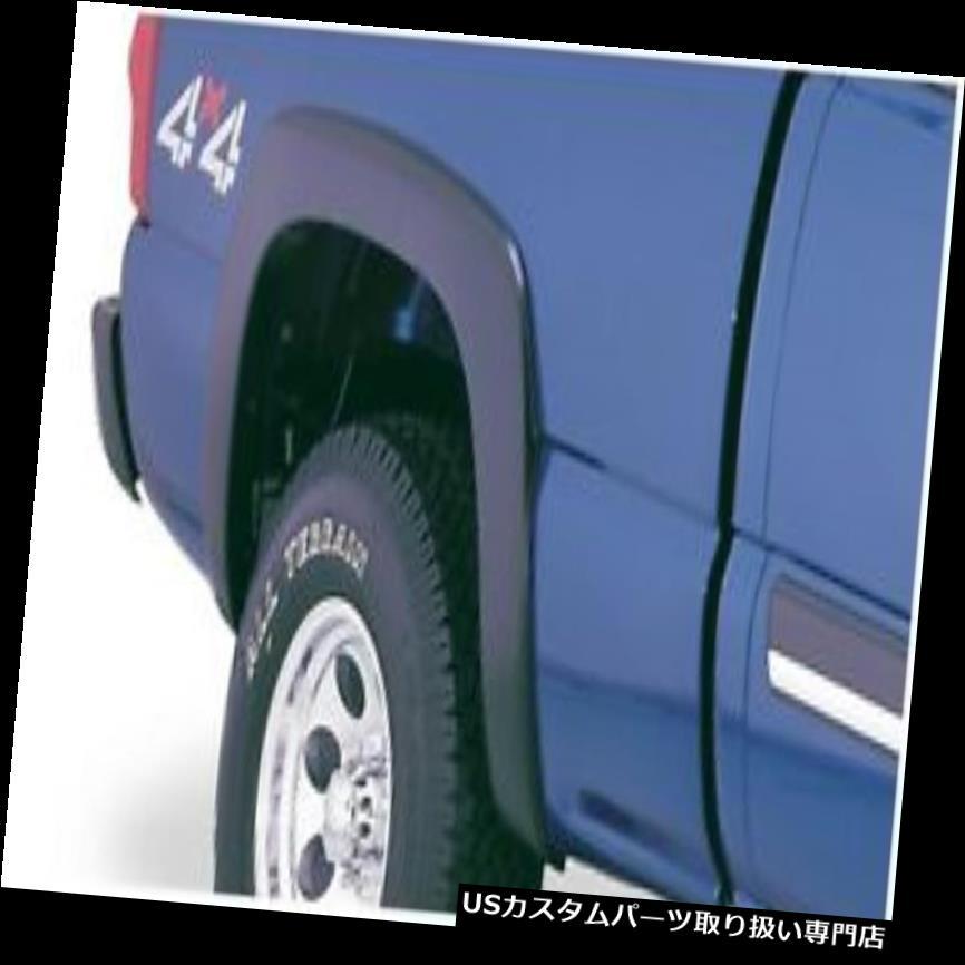 オーバーフェンダー ブッシュワッカー40054-02 OEスタイルフェンダーフレア Bushwacker 40054-02 OE Style Fender Flares