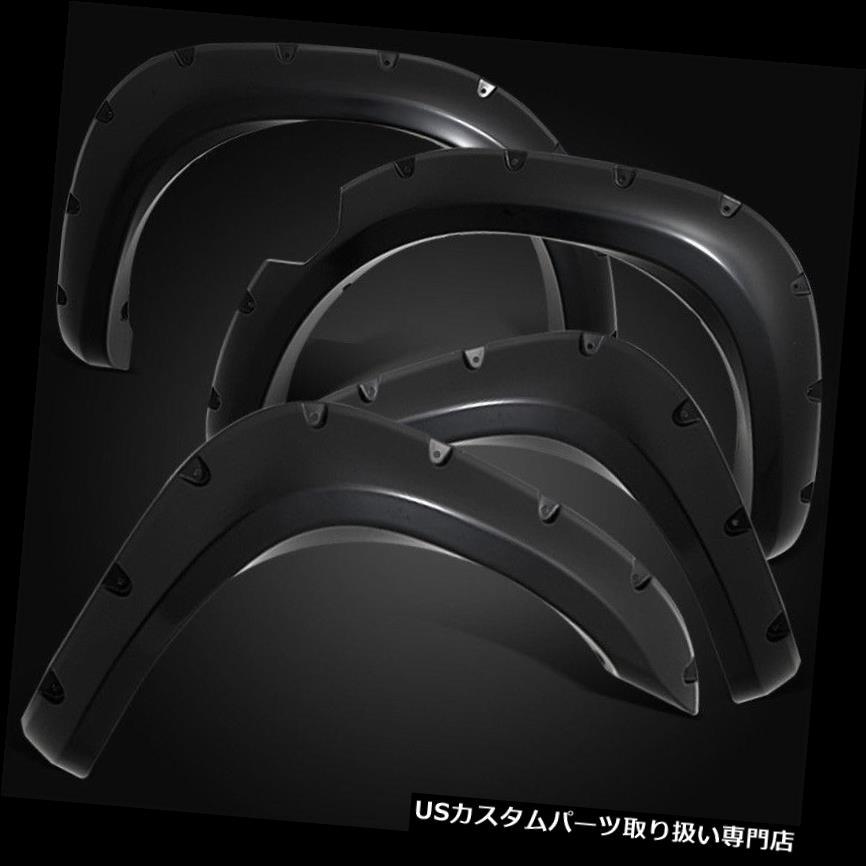 オーバーフェンダー 04-14日産タイタンw /ベッドサイドロックボックスマットポケットスタイルフェンダーフレアセット For 04-14 Nissan Titan w/ Bedside Lockbox Matte Pocket Style Fender Flares Set