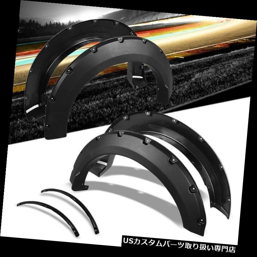 オーバーフェンダー 15-18フォードF-150のための4PCマットポケットリベットホイールフェンダーフレアガードカバー 4PC Matte Pocket-Riveted Wheel Fender Flares Guard Cover For 15-18