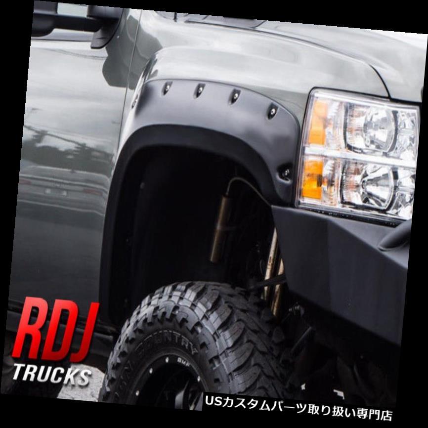 オーバーフェンダー RDJ TRUCKSプロオフロードシボレーシルバード69