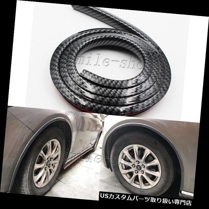 オーバーフェンダー PUカーボンファイバーカーフェンダーフレアエクステンションブラックホイールアイブロウプロテクターリップ PU Carbon Fibre Car Fender Flares Extension Black Wheel Eyebrow Protector Lip