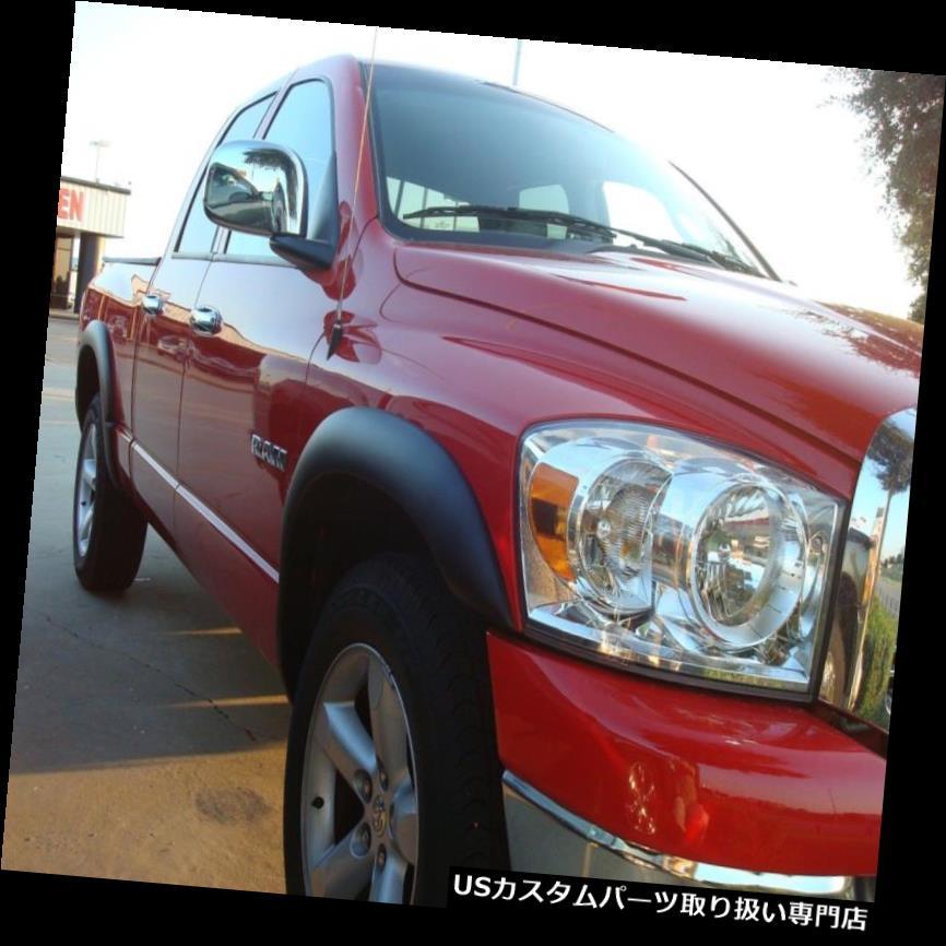 オーバーフェンダー 2002-2008 Dodge Ram 1500スムーズペイント可能エクステンションフェンダーフレア 2002-2008 Dodge Ram 1500 Smooth Paintable Extension Fender Flares