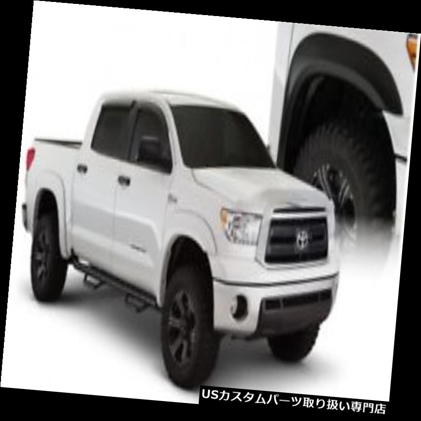 オーバーフェンダー Bushwacker Extend-A-Fende  r 07-13トヨタツンドラのフロントとリアのフェンダーフレア Bushwacker Extend-A-Fender Front and Rear Fender Flares For 07-13 Toyota Tundra
