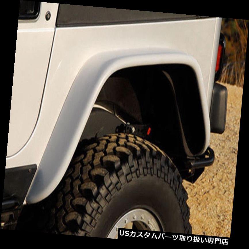 オーバーフェンダー 87-95ジープラングラーYJキセノンウレタンフラットパネルリアフェンダーフレアペア9170 87-95 Jeep Wrangler YJ Xenon Urethane Flat Panel Rear Fender Flares Pair 9170