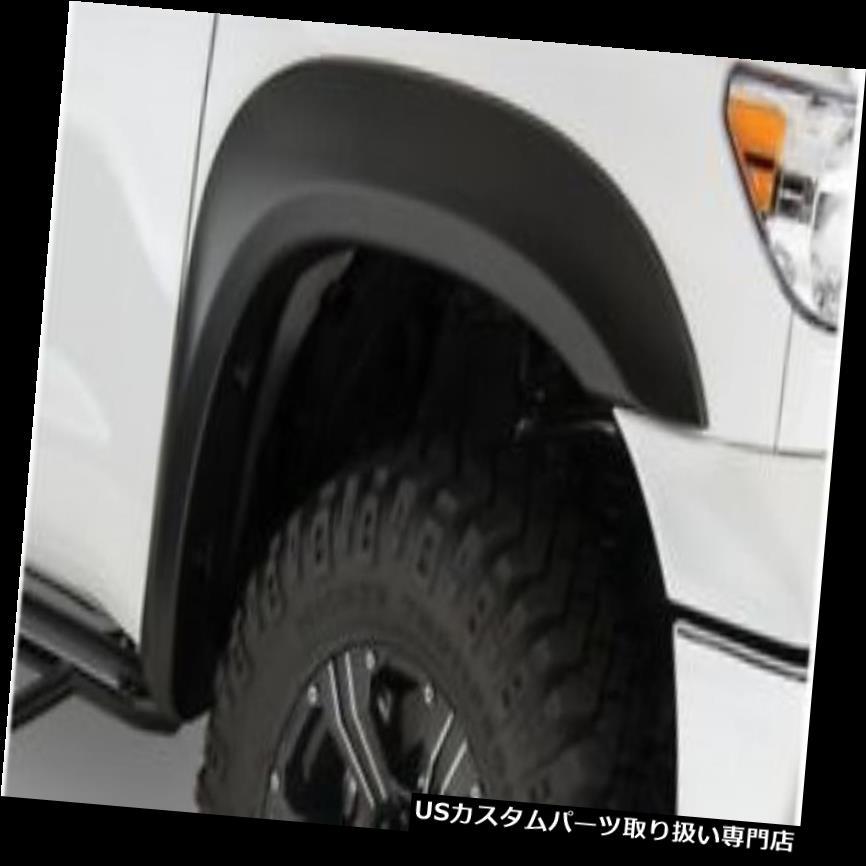 オーバーフェンダー Bushwacker Extend-A-Fende  rフロントフェンダーフレア07 - 13年トヨタツンドラ Bushwacker Extend-A-Fender Front Fender Flares For 07-13 Toyota Tundra