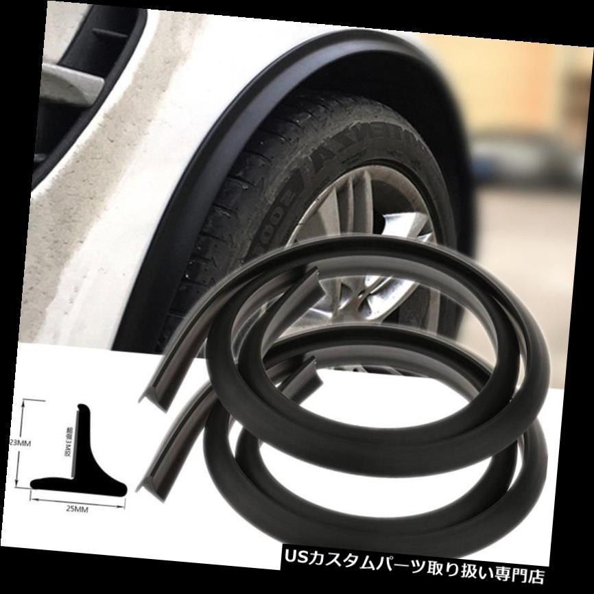 オーバーフェンダー 車のホイールフェンダーエクステンション2x 1.5m成形フレアトリムストリップ突き出しエッジSUV Car Wheel Fender Extension 2x 1.5m Moulding Flares Trim Strip Stick out Edge SUV
