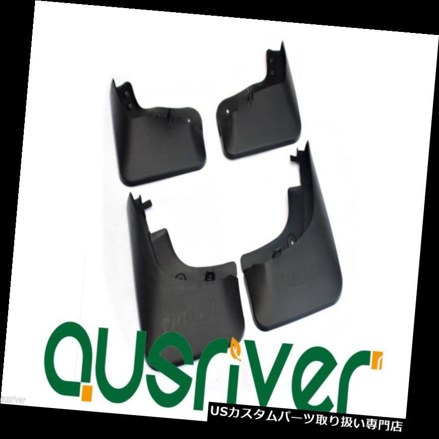 オーバーフェンダー フォルクスワーゲンVWティグアンのための自動車のゴム製保護ホイールフェンダーフレア  Auto Car Rubber Protective Wheels Fender Flares For Volkswagen VW Tiguan