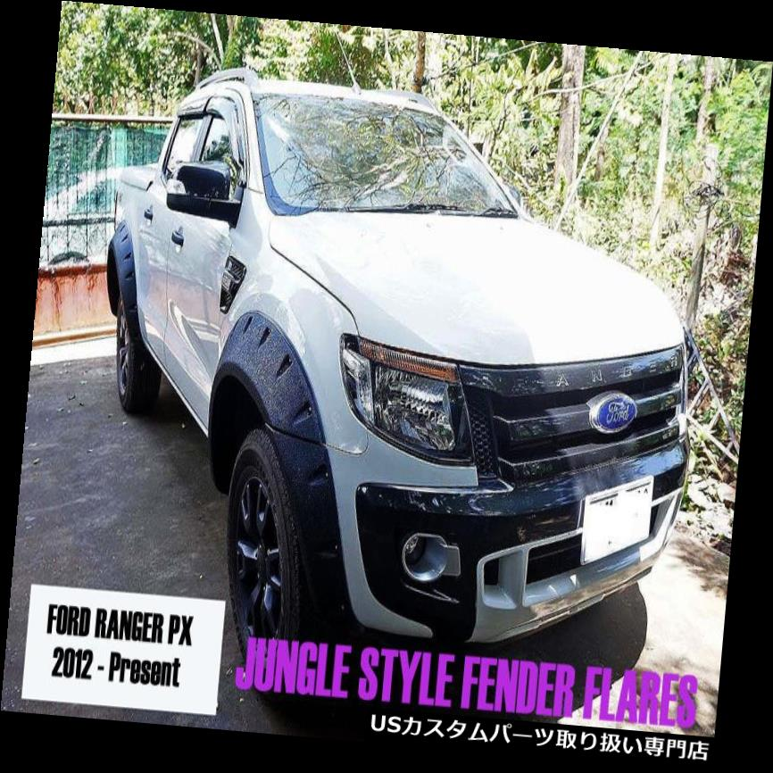 オーバーフェンダー FORD RANGER PX T6 WILDTRAK 2012 2013 2014のジャングルオフロードフェンダーフレアアーチ Jungle OFFROAD FENDER FLARES ARCH FOR FORD RANGER PX T6 WILDTRAK 2012 2013 2014