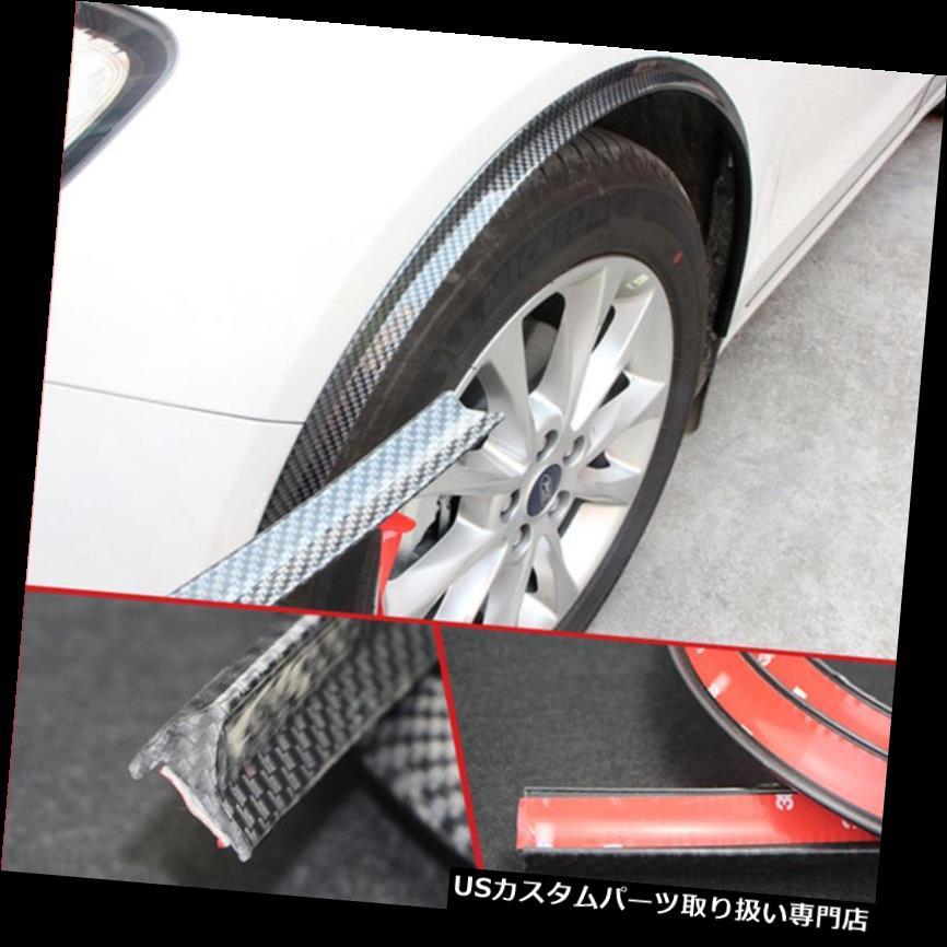 オーバーフェンダー ブラックカーボンユニバーサルカーホイールフェンダートリムフレアスクラッチプロテクター2×150 cm Black Carbon Universal Car Wheel Fender Trim Flares Scratch Protector 2x 150cm