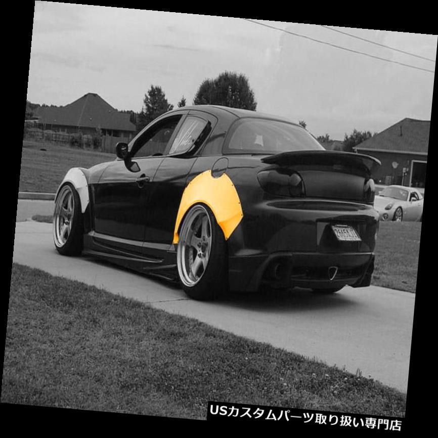 オーバーフェンダー マツダRX8 RX-8 SE3P S1 S2 2003-2012用リアフェンダーフレアライオンズキット(フェンダーキット) Rear fender flares LION'S KIT for Mazda RX8 RX-8 SE3P S1 S2 2003-2012 (fenderkit