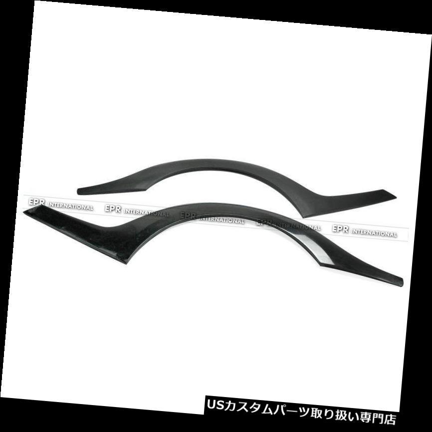 オーバーフェンダー 日産のスカイラインR35 GTR TSスタイル2個入りFRPファイバー用リアフェンダーフレアアーチ Rear Fender Flares Arches For Nissan Skyline R35 GTR TS Style 2Pcs FRP Fiber