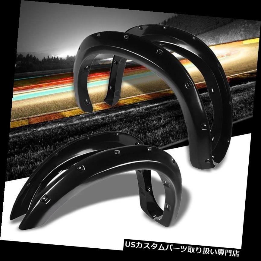 オーバーフェンダー 07-13ツンドラ用ブラックABSポケットリベットスタイルホイールフェンダーフレアガード Black ABS Pocket-Riveted Style Wheel Fender Flares Guard For 07-13 Tundra