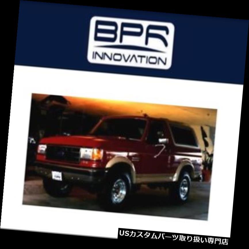 オーバーフェンダー 87-91フォードブロンコのためのブッシュワッカーは、フェンダーを広げます rフロントとリアのフェンダーフレア Bushwacker For 87-91 Ford Bronco Extend-A-Fender Front and Rear Fender Flares