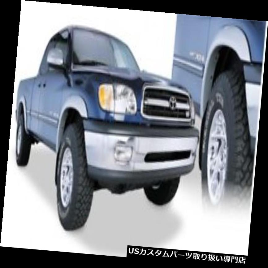 オーバーフェンダー Bushwacker Extend-A-Fende  r 00?02トヨタツンドラ用フロント&リアフェンダーフレア Bushwacker Extend-A-Fender Front and Rear Fender Flares For 00-02 Toyota Tundra