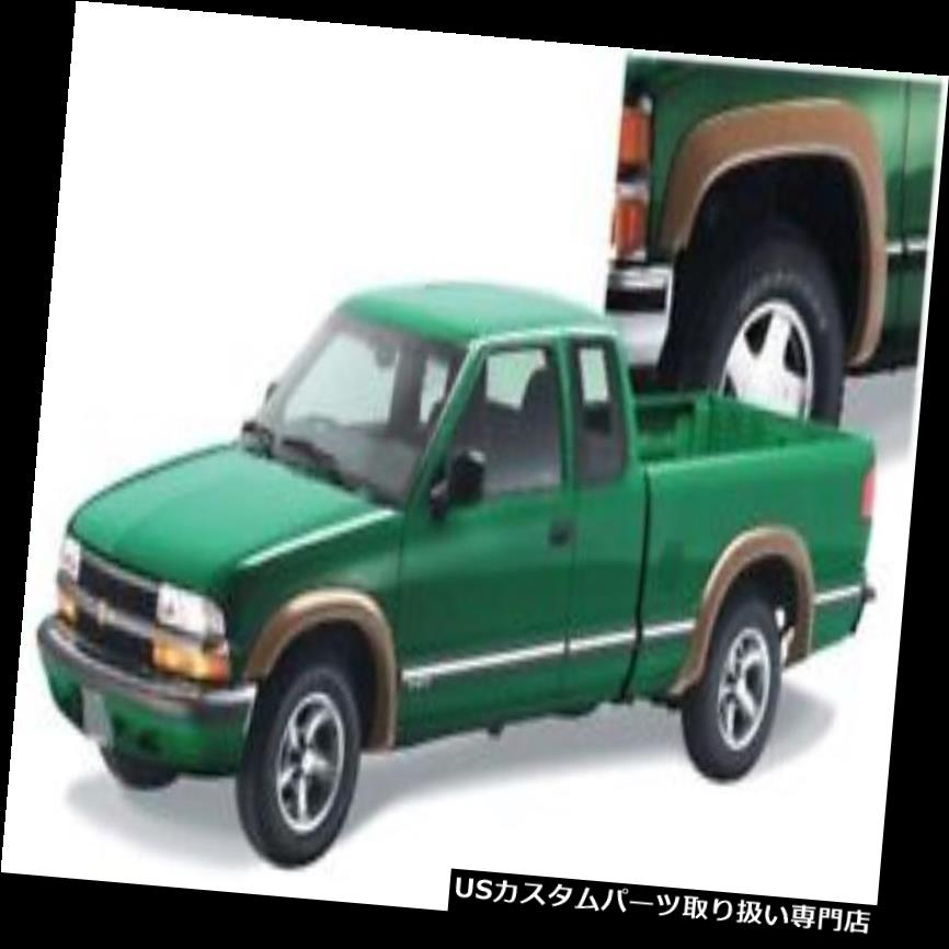 オーバーフェンダー Bushwacker Extend-A-Fende  rフロントとリアをフレアにする-41907-11 Bushwacker Extend-A-Fender Flares Front and Rear -41907-11