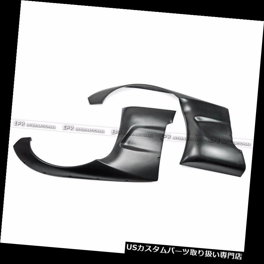 オーバーフェンダー マツダRX7 FD3S RB用フロントフェンダーフレアプロテクターアーチエアロキットFRPファイバー Front Fender Flares Protector Arch Aero Kit FRP Fiber For Mazda RX7 FD3S RB