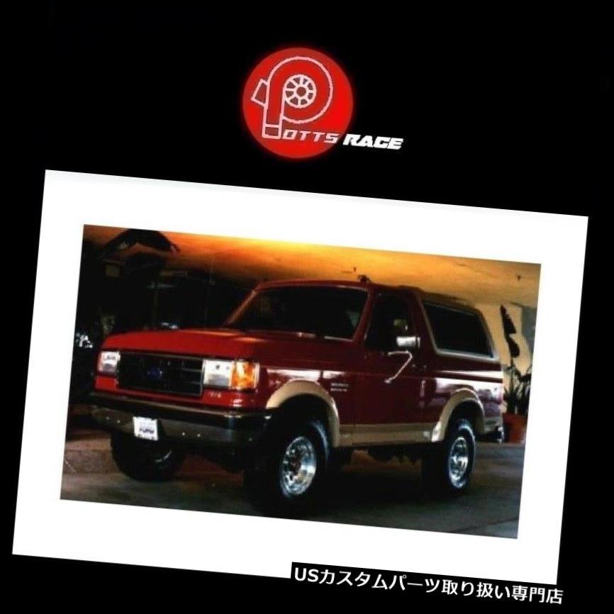 オーバーフェンダー Bushwacker Fits 1987-91 Ford Bronco Extend-A-Fende  rフロント&アンプ リアフェンダーフレア Bushwacker Fits 1987-91 Ford Bronco Extend-A-Fender Front& Rear Fender Flares