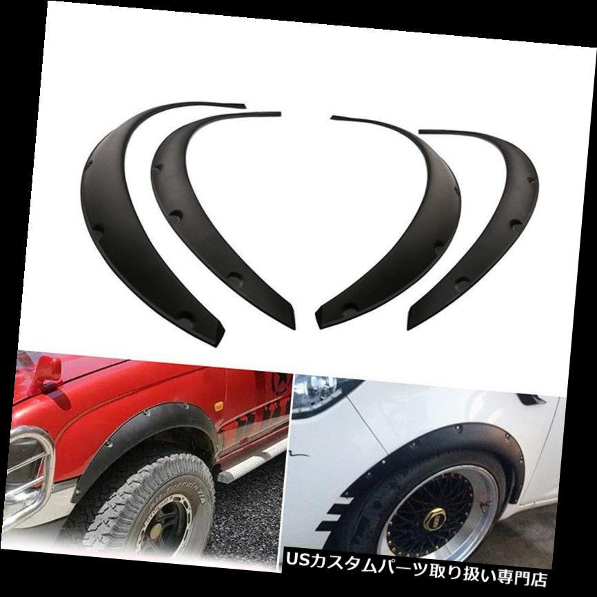 オーバーフェンダー 4本ユニバーサルフレキシブル車体ホイールフレアエクストラワイドアーチアンチスクラッチ 4pcs Universal Flexible Car Body Wheel Flares Extra Wide Arches Anti-scratches