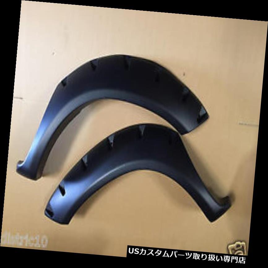 オーバーフェンダー HILUX TOYOTA 2005-2011フロントタフプラスチックフレアデュアルキャブSR5 UTE SR 100%フィット HILUX TOYOTA 2005-2011 FRONT TOUGH PLASTIC FLARES DUAL CAB SR5 UTE SR 100% FIT
