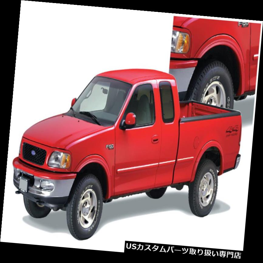 オーバーフェンダー ブッシュワッカー20502 - 02ブッシュワッカーストリートフレアフォードF - 150 Bushwacker 20502-02 Bushwacker Street Flares Ford F-150