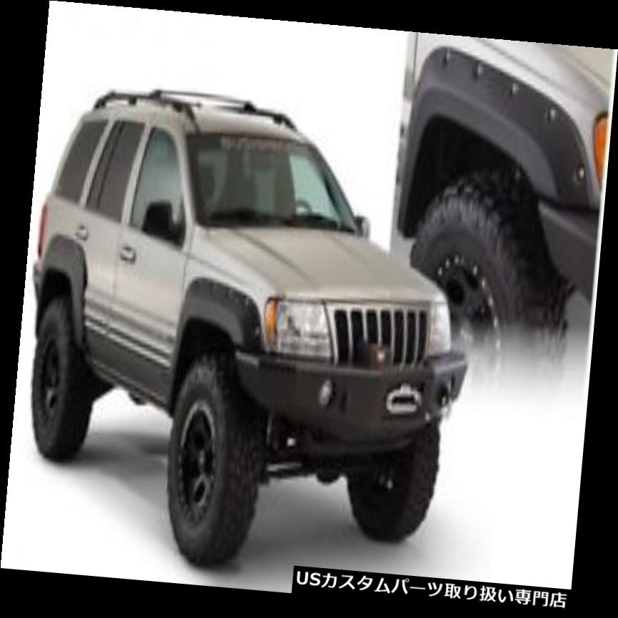 Kofferraumwanne für Jeep Grand Cherokee II WJ 1999-2004
